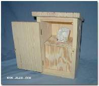 Outhouse Kleenex Box Dispenser