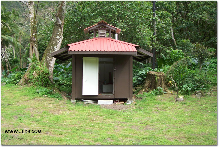 Waipio Valley (located on the Big Island of Hawaii) Snack Bar Outhouse