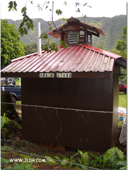 Back view of the snack bar outhouse