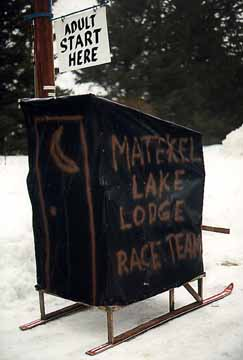 Matekel Lake Lodge Race Team Outhouse
