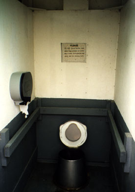 The inside of the modern outhouse
